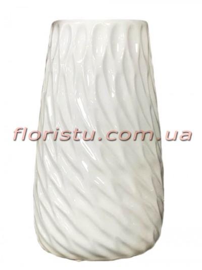 Ваза керамическая глянцевая Волна белая 20 см