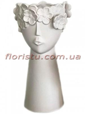 Ваза керамическая Лицо с цветами кремовая 31 см