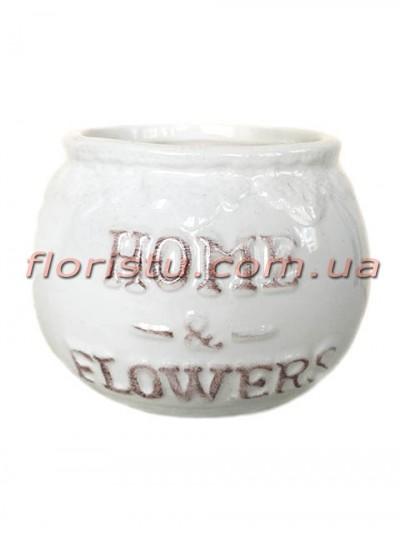 Кашпо керамическое Home & Flowers 8/8 см