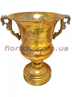 Кашпо металлическое Кубок античный №10 Золото 27,5 см