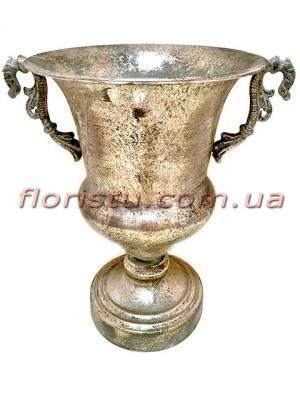 Кашпо металлическое Кубок античный №10 Серебро 27,5 см