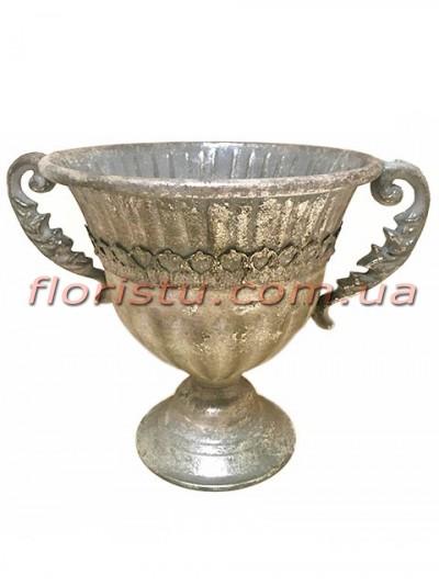 Кашпо металлическое Кубок античный №11 Серебро 19 см