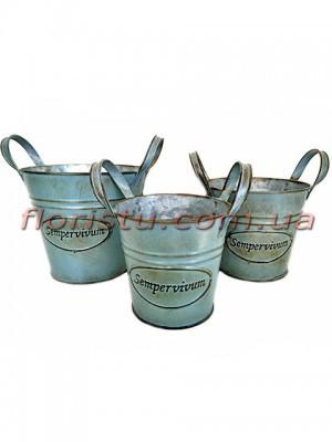 Ведра металлические набор Sempervivum 15 см, 13 см и 11 см