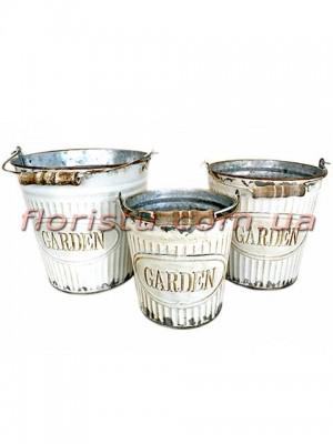 Ведра металлические набор белые Garden 18 см, 16 см и 14 см