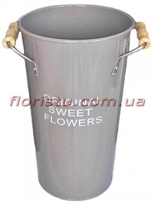 Кашпо-ведро металлическое ORIGINAL SWEET FLOWERS серое 45 см