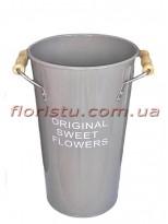 Кашпо-ведро металлическое ORIGINAL SWEET FLOWERS серое 30 см