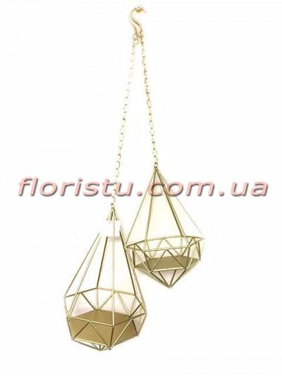 Коллекция Золото набор металлических подвесных кашпо 2 шт.