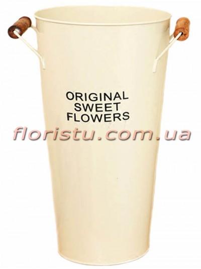 Кашпо-ведро металлическое ORIGINAL SWEET FLOWERS беж 45 см