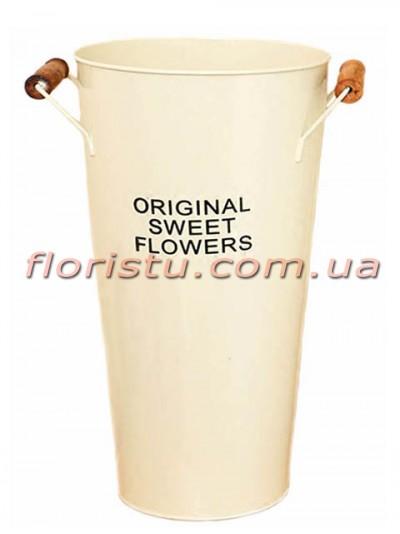 Кашпо-ведро металлическое ORIGINAL SWEET FLOWERS беж 38 см
