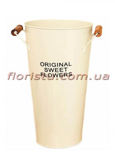 Кашпо-ведро металлическое ORIGINAL SWEET FLOWERS беж 30 см