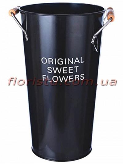 Кашпо-ведро металлическое ORIGINAL SWEET FLOWERS черное 45 см