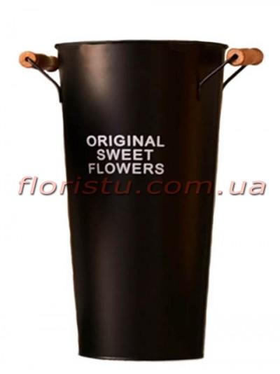 Кашпо-ведро металлическое ORIGINAL SWEET FLOWERS коричневое 30 см