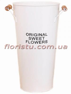 Кашпо-ведро металлическое ORIGINAL SWEET FLOWERS белое 45 см