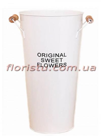 Кашпо-ведро металлическое ORIGINAL SWEET FLOWERS белое 38 см