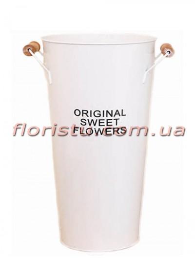 Кашпо-ведро металлическое ORIGINAL SWEET FLOWERS белое 30 см