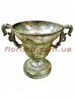 Кашпо металлическое Кубок античный №9 Серебро 16 см