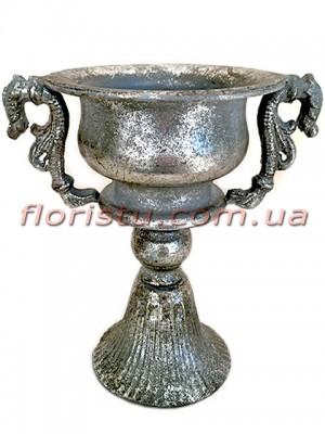 Кашпо металлическое Кубок античный №8 Серебро 20 см