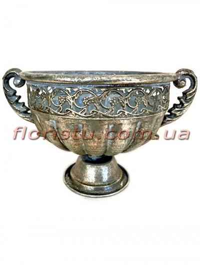 Кашпо металлическое Чаша античная Серебро 20 см