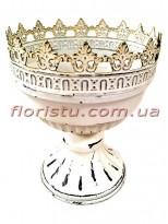 Кашпо металлическое Кубок ажур Белый 15 см