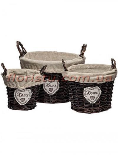 Набор плетеных корзин HOME круглых темно-коричневых с тканевой подкладкой 3 шт.