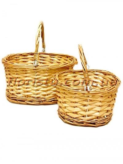 Набор плетеных корзин натуральных 2 шт.