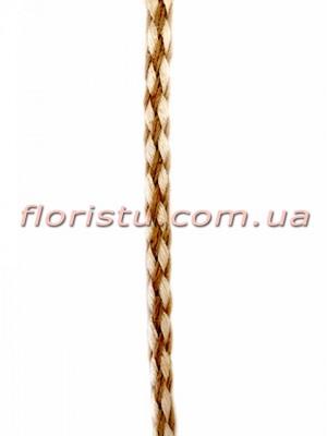 Лента плетеная из мешковины 0,5 см 10 м