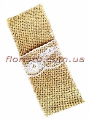 Конверт для столовых приборов из мешковины с кружевом 9,5/24 см