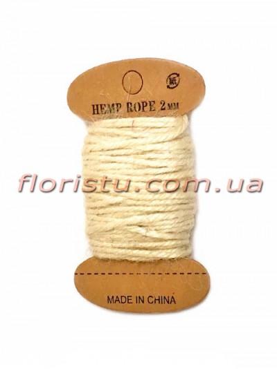 Шнурок натуральный для декора Белый 2 мм 11 м