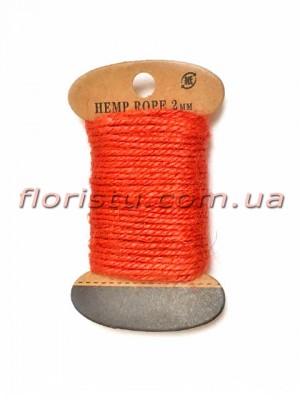 Шнурок натуральный для декора Оранжевый 2 мм 11 м