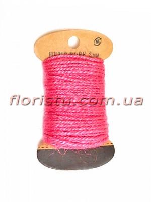 Шнурок натуральный для декора Розовый 2 мм 11 м