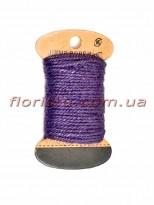 Шнурок натуральный для декора Темно-фиолетовый 2 мм 11 м