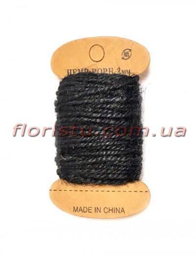 Шнурок натуральный для декора Черный 2 мм 11 м