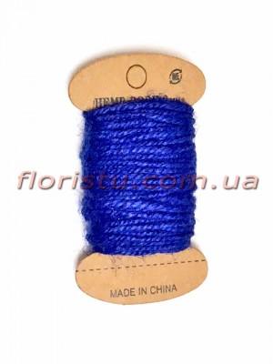 Шнурок натуральный для декора Синий 2 мм 11 м