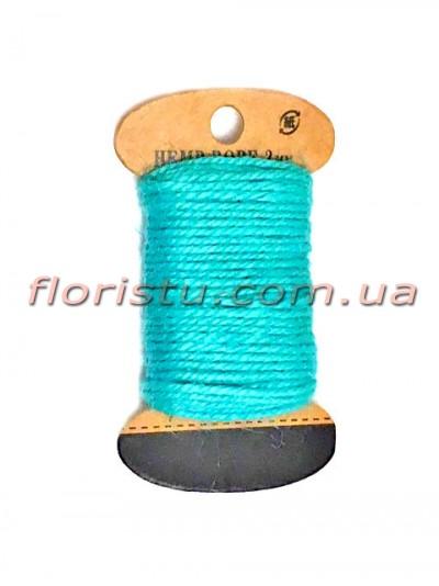 Шнурок натуральный для декора Бирюза 2 мм 11 м