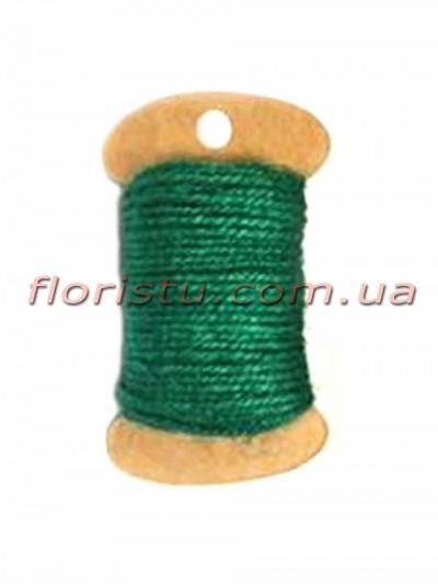 Шнурок натуральный для декора Темно-зеленый 2 мм 11 м