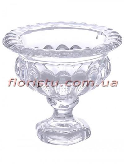 Ваза стеклянная Кубок 22*25 см