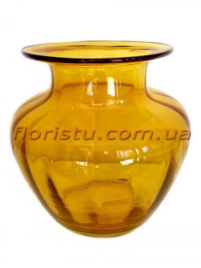 Ваза стеклянная бочковидная Янтарная 18 см