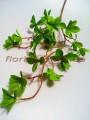 Ветка искусственная Бонсай светло-зеленая 70 см