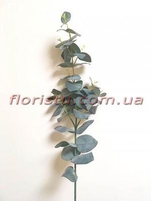 Искусственная ветка эвкалипта премиум класса Дымчато-серая 75 см