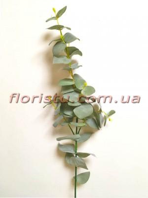 Искусственная ветка эвкалипта премиум класса Дымчато-зеленая 75 см
