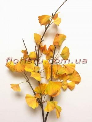 Ветка гинкго билоба искусственная Песочно-желтая 90 см