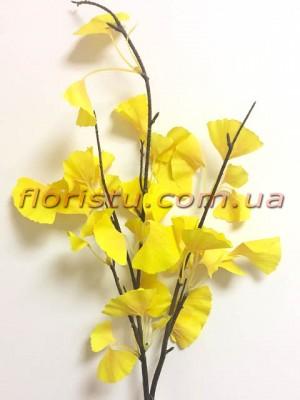 Ветка гинкго билоба искусственная Желтая 90 см