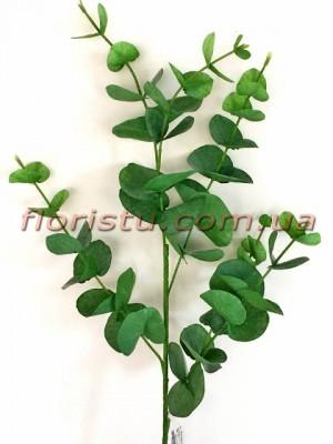 Эвкалипт искусственный ветка Премиум Люкс зеленая 86 см