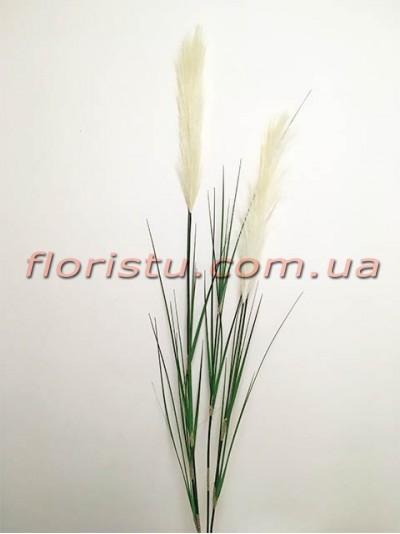 Пампасная трава искусственная 130 см