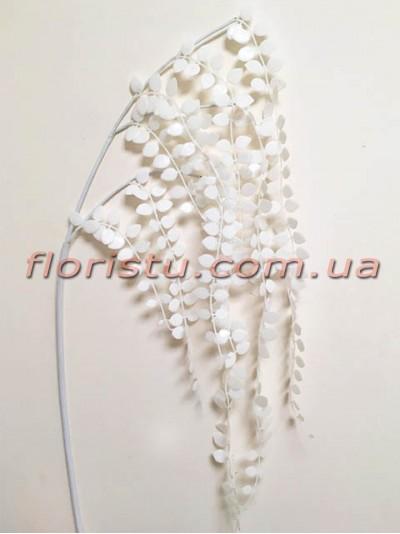 Ветка ампельная пластик Белая 73 см