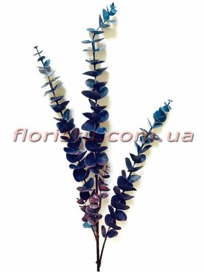 Эвкалипт искусственный Синий 3 ветки 70 см