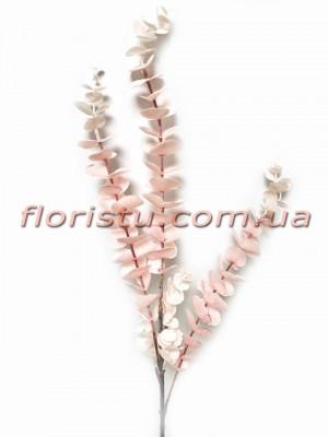 Эвкалипт искусственный Нежно-розовый 3 ветки 70 см