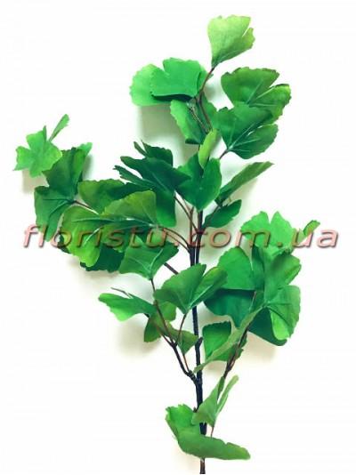 Ветка гинкго билоба искусственная Зеленая 80 см