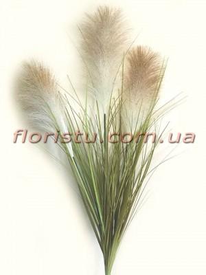 Пампасная трава искусственная Беж 90 см