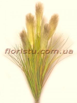 Пампасная трава искусственная Беж 100 см 5 колосьев